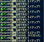 C:\Documents and Settings\kanan\My Documents\blog\20051121.jpg