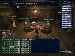 C:\Documents and Settings\kanan\My Documents\blog\20051130GW-00000261.jpg